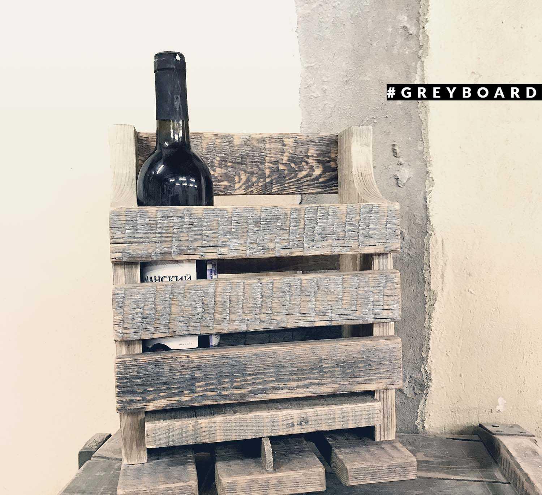 Бутылочница из старой доски уличного хранения