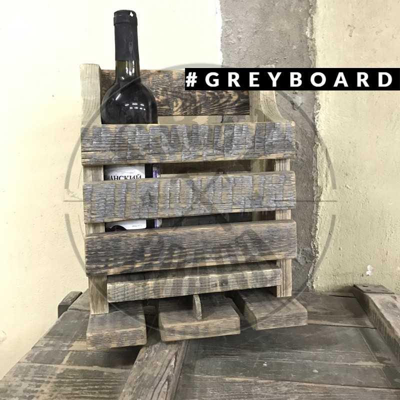 Бутылочница из амбарной доски с отделением на два бокала
