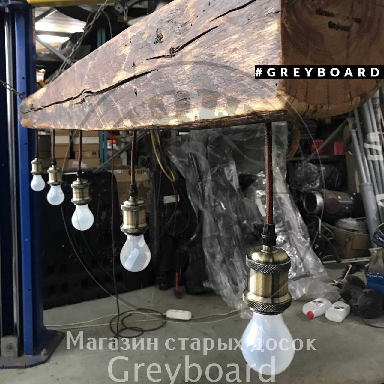 Светильник подвесной в стиле лофт из старой доски