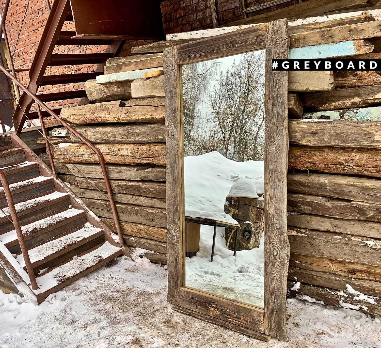 Ростовое зеркало из старой сосновой доски