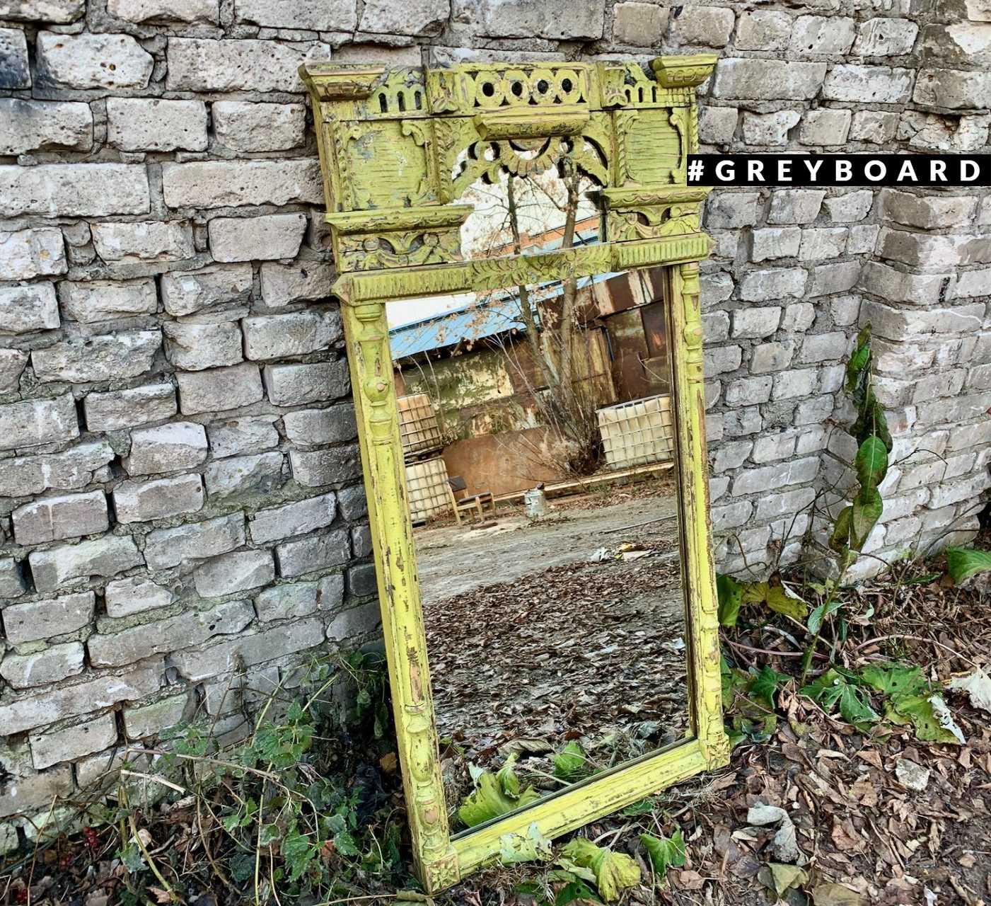 Уникальное зеленое зеркало