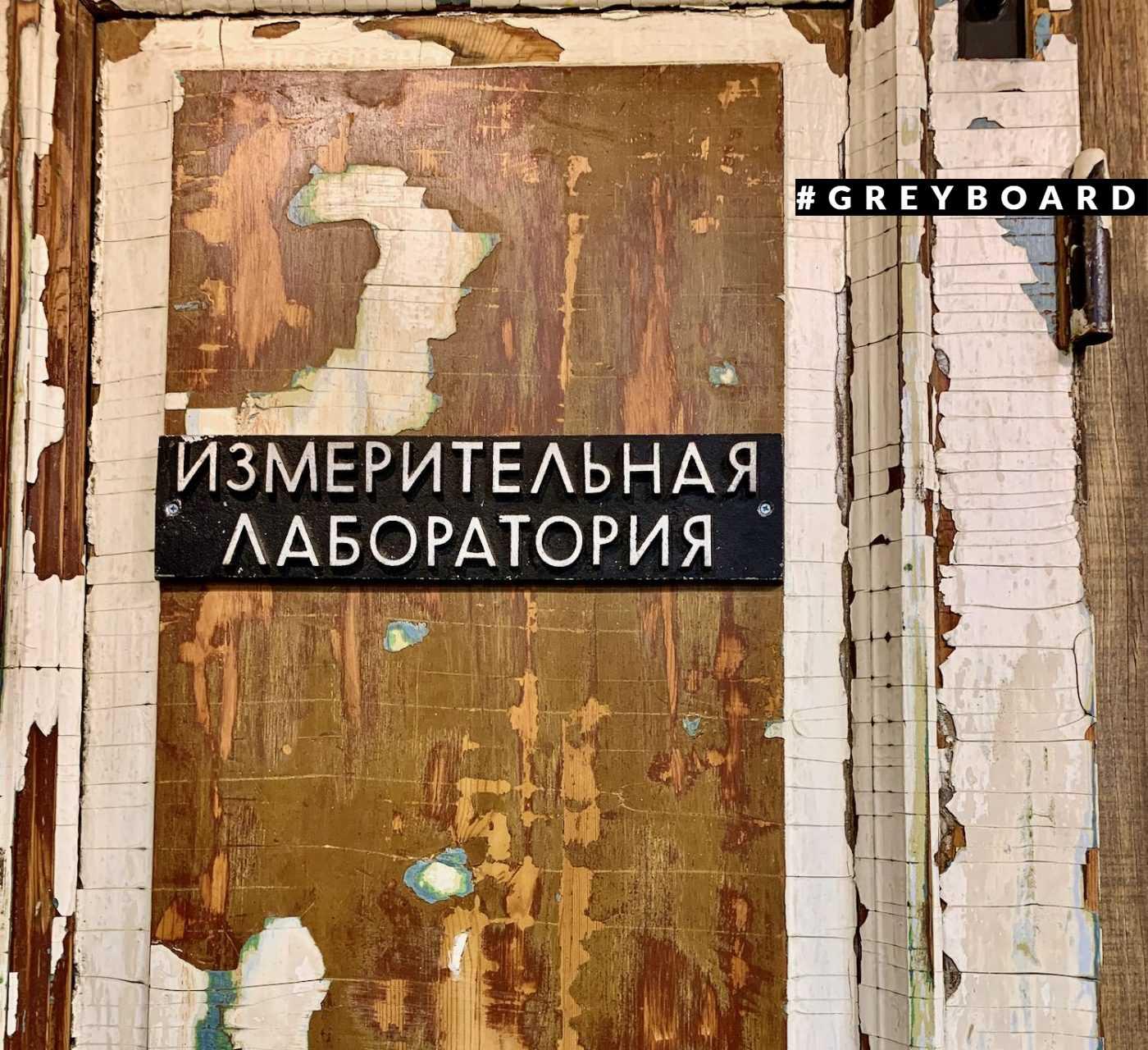 Старая дверь из лиственницы