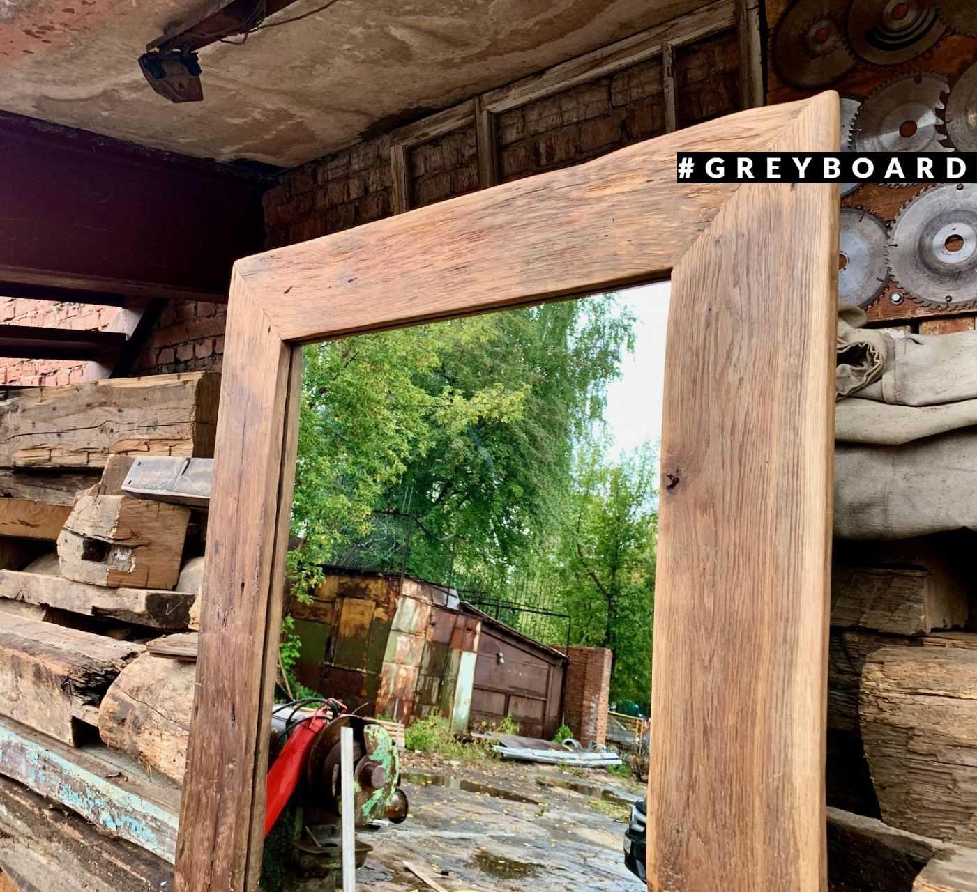 Зеркало из амбарной дубовой доски
