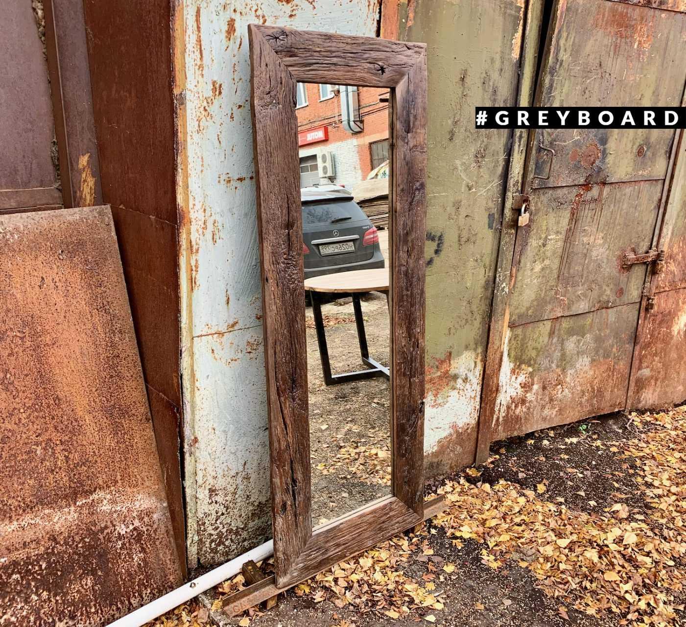 Большое зеркало в раме старой дубовой доски