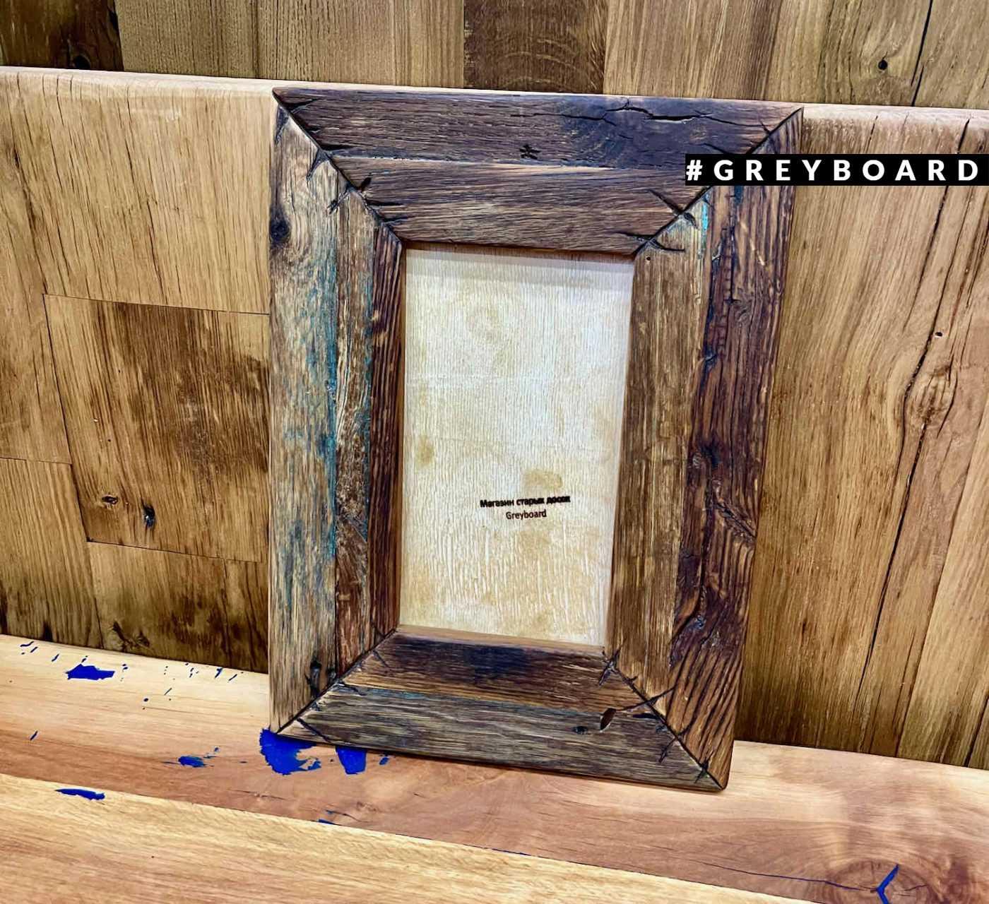 Фактурная рамка из амбарной доски