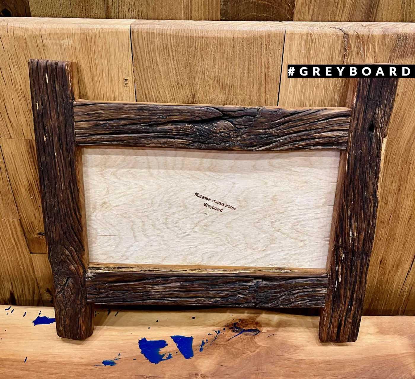 Рамка из старой доски в стиле лофт